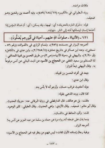 Apni Madad Aap Essay In Urdu Poetry Apni Madad Aap Speech Self Help Mazmoon